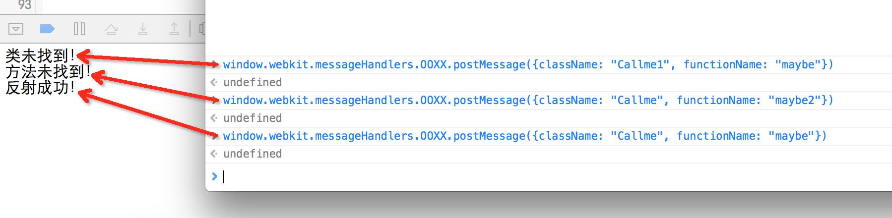 自己动手打造基于 WKWebView 的混合开发框架(二)——js 向 Native 一句话传值并反射出 Swift 对象执行指定函数